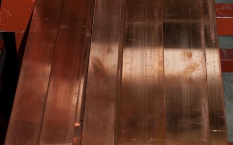 Image Copper flat bar