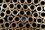 Image Barre en laiton